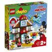 Снимка на LEGO DUPLO Disney - Casa de vacanta a lui Mickey 10889