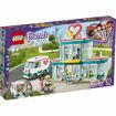 Poza cu LEGO Friends - Spitalul orasului Heartlake 41394