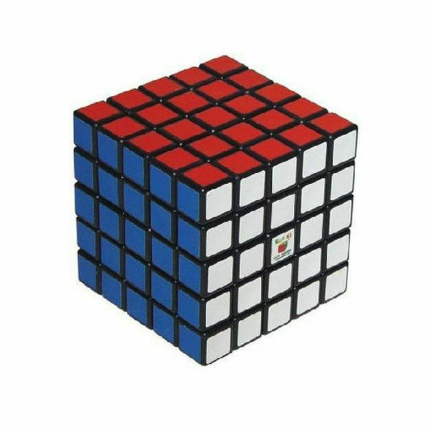 Picture of Joc educativ Rubik Rubiks Cub 5x5 hexagonal