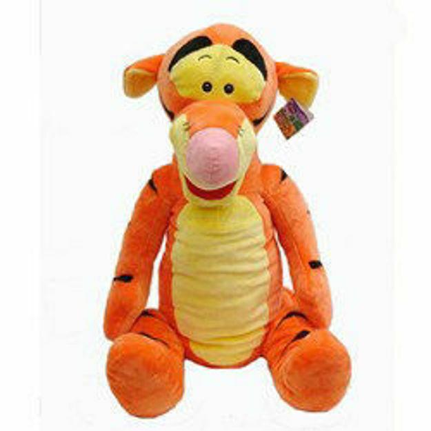 Picture of Mascota de plus Tigrisor 80 cm