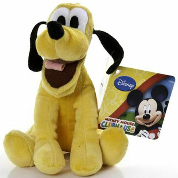 Picture of Mascota Pluto 25 cm