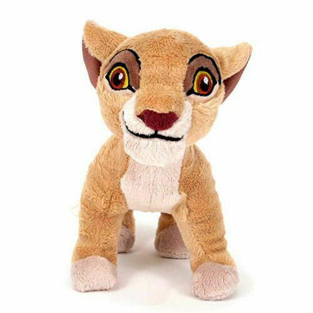 Picture of Plus Lion Guard Kiara 17.5 cm