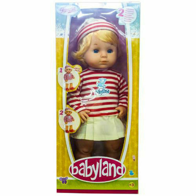 Picture of Babyland Papusa Interactiva