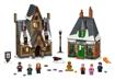 Снимка на LEGO® Harry Potter™ Vizita în satul Hogsmeade™ 76388